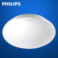 Led Philips Lighting | Lighting Ideas