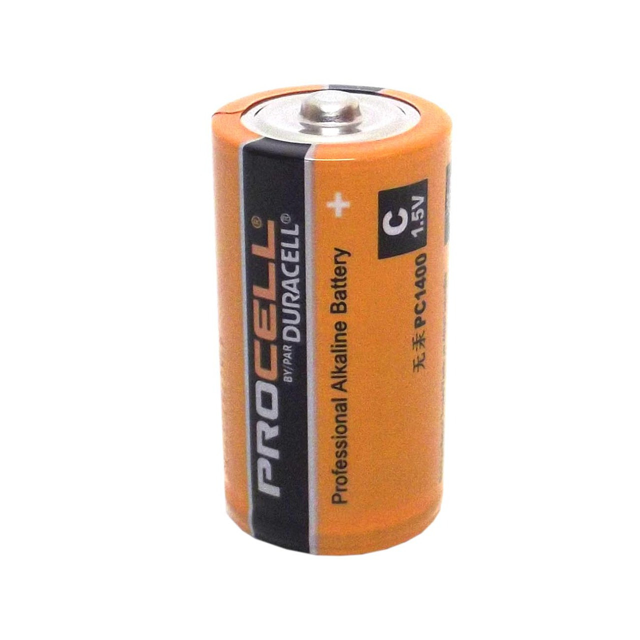 Alkaline Battery Diagram For An Alkaline Cell
