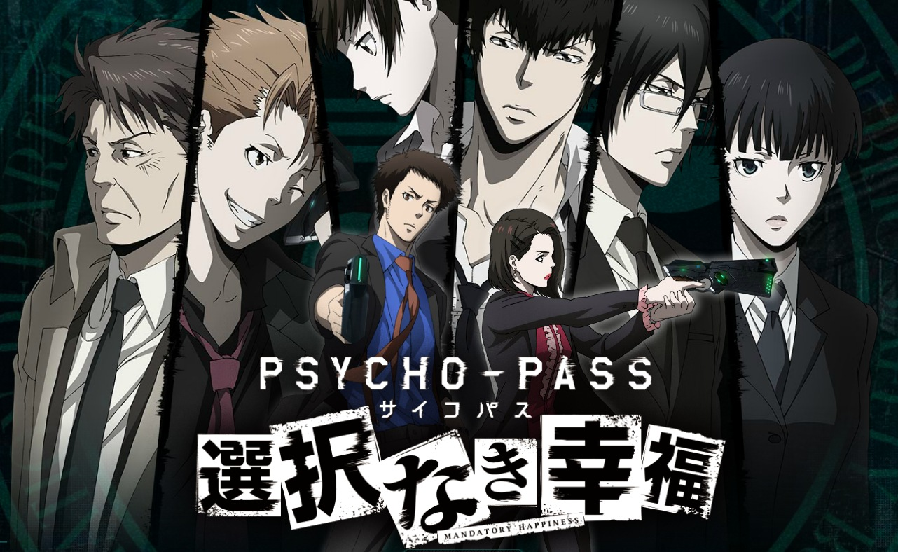 Image result for psycho-pass mandatory happiness