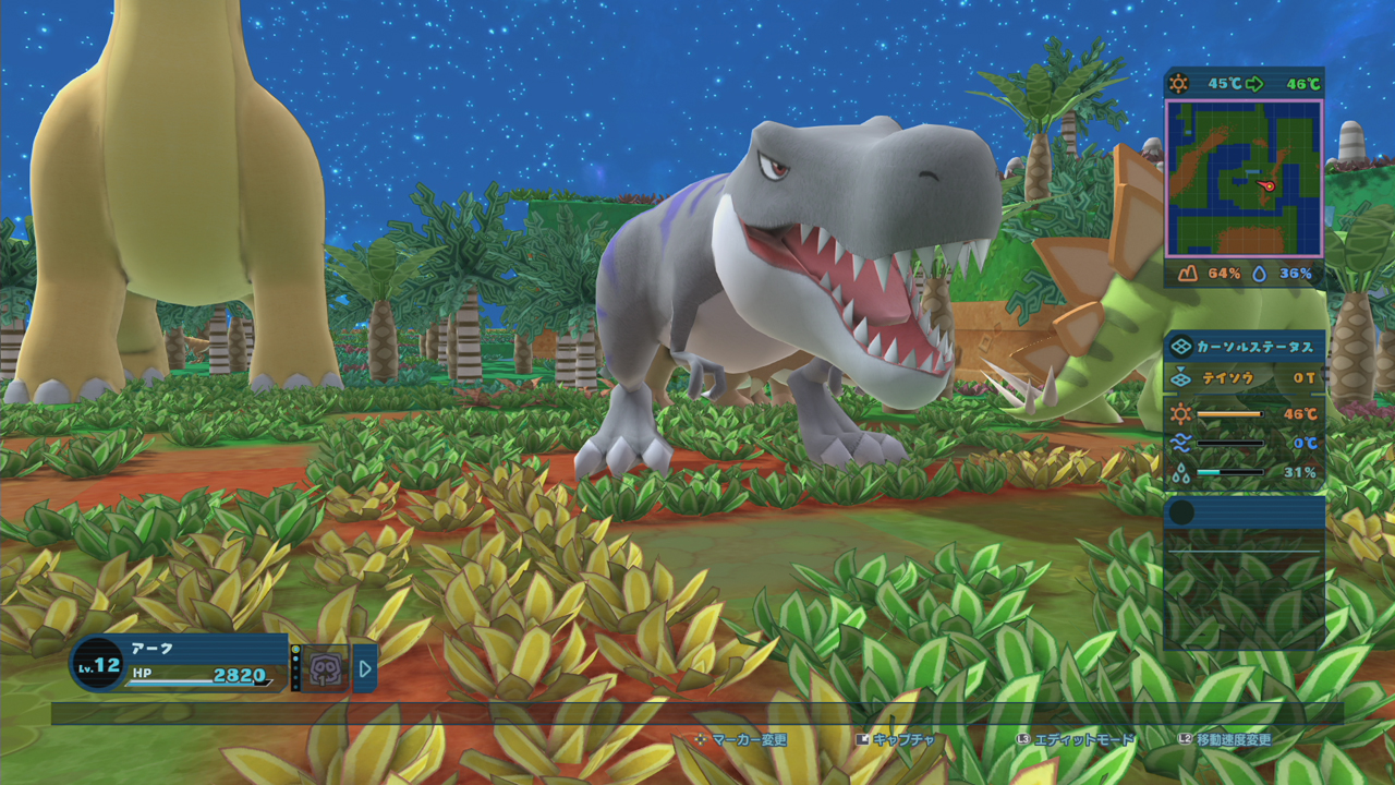 Birthdays The Beginning Gets A Ton Of New Screenshots Showing Dinosaur Challenge And More