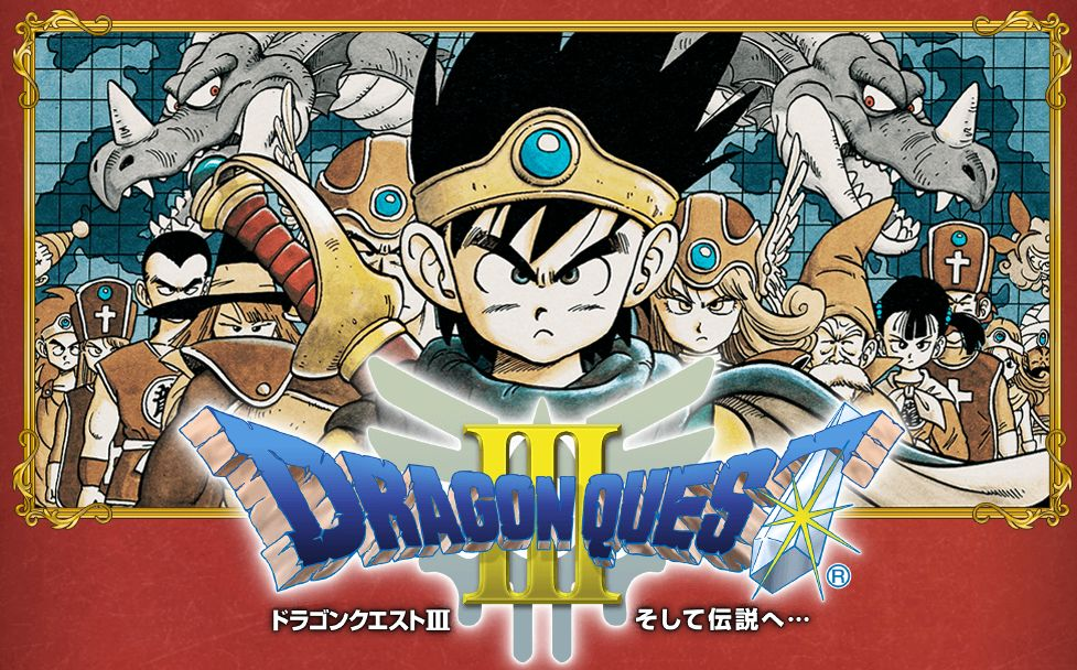 Dragon Quest III For PS4 And 3DS Gets Japanese Release