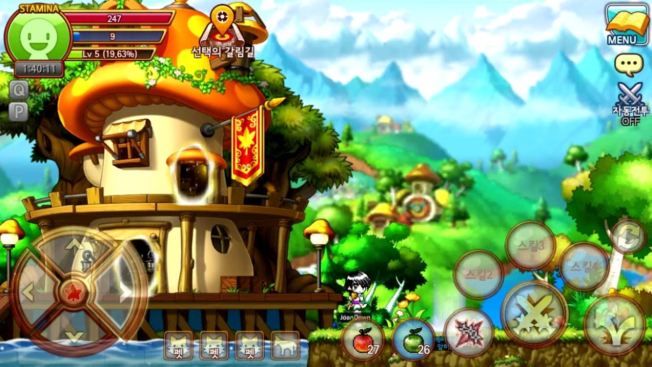 MapleStory M a Mobile Version of the 2D MMORPG Is Now