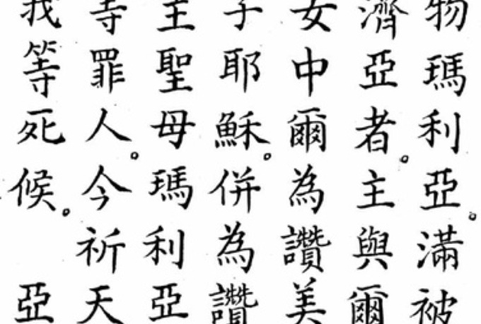translate from english to chinese per 1000 english words