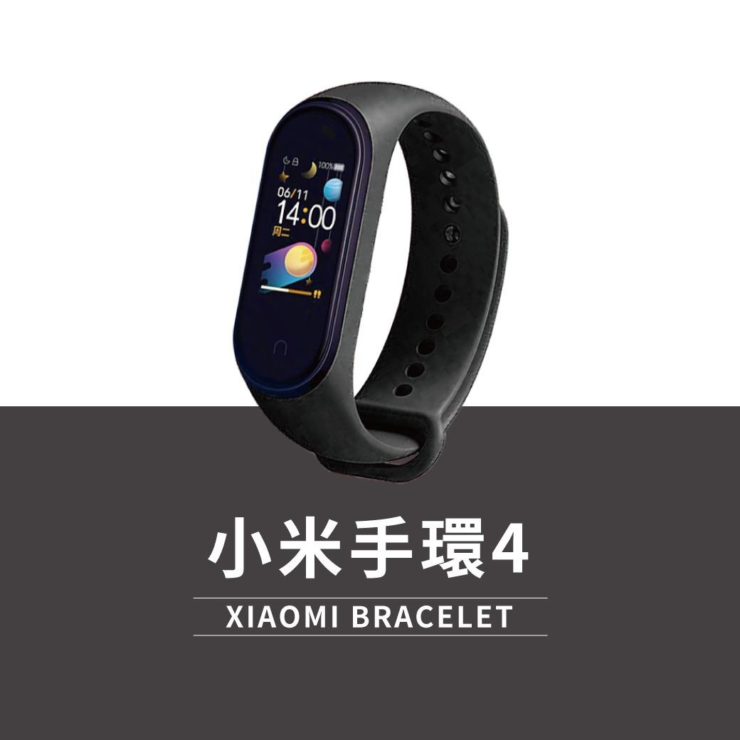 小米手環4標準版 一年保固 贈保護貼&錶帶