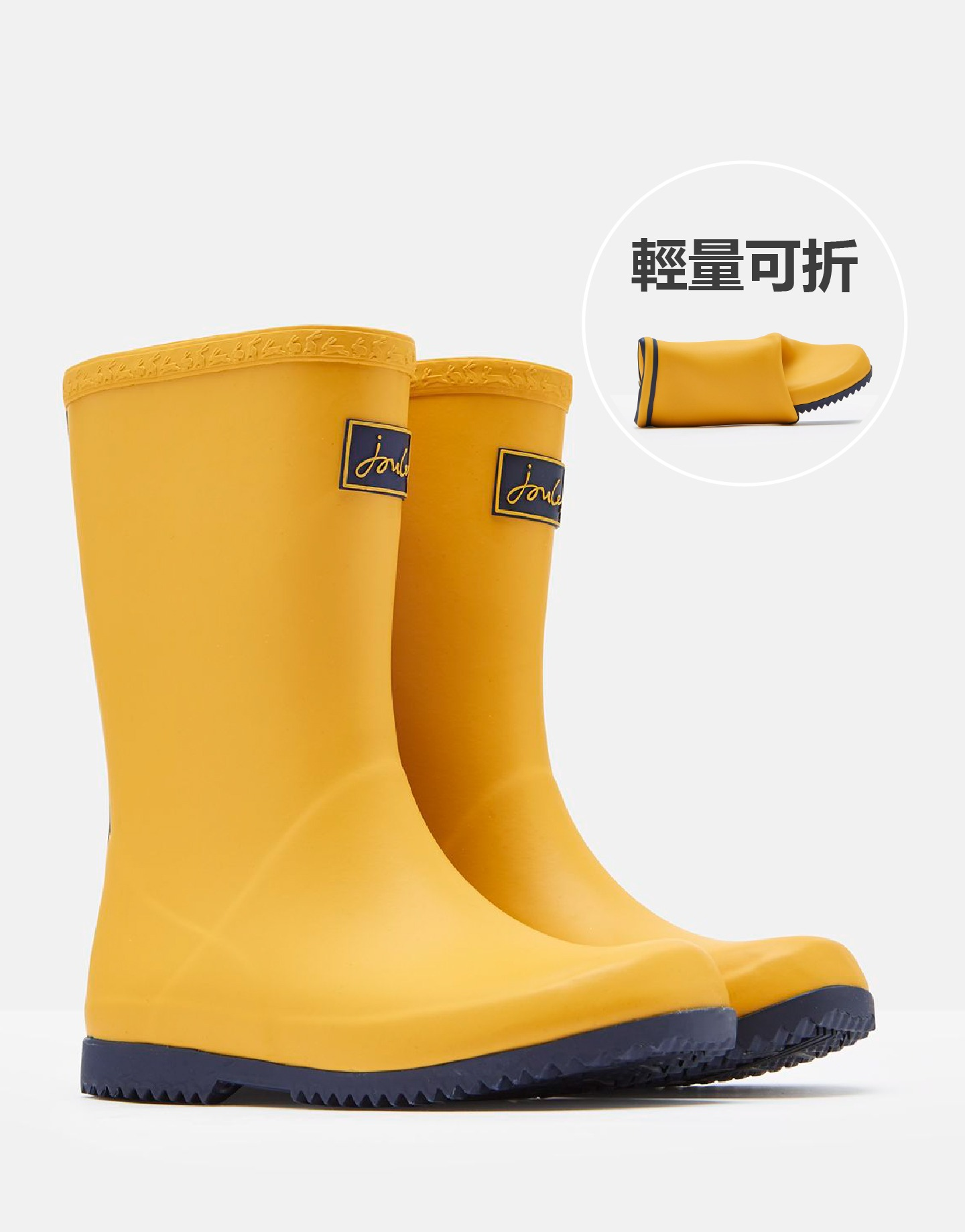 GIRLS-亮黃可折雨鞋UK9