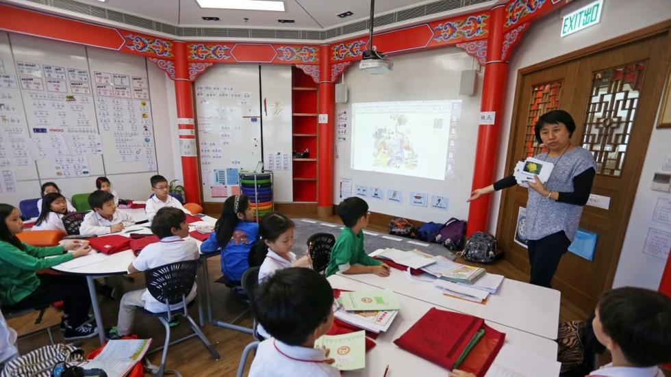 Not just a language international school in Hong Kong