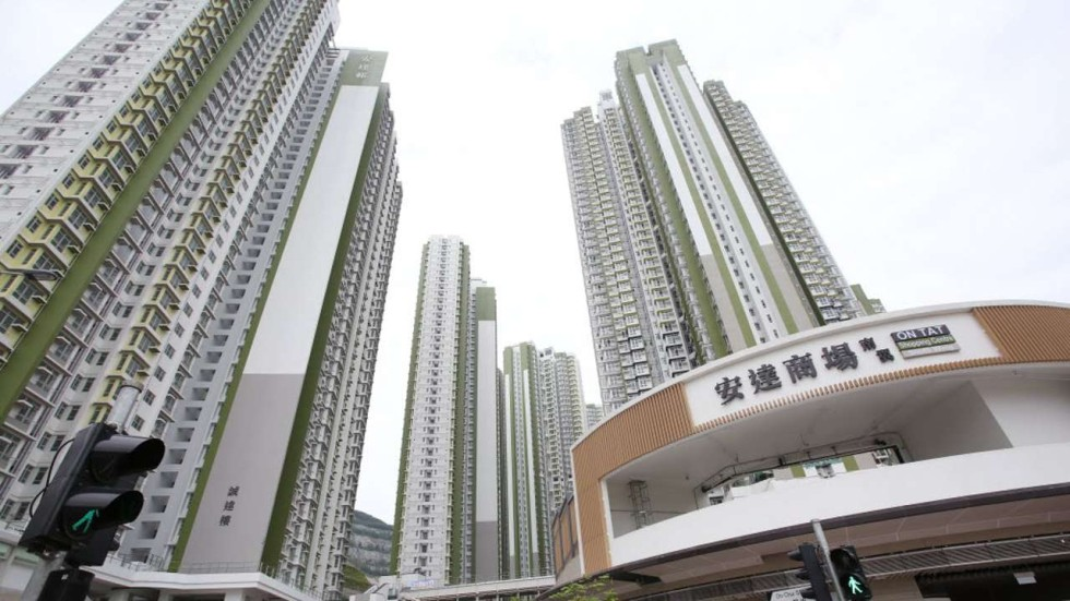 Hong Kong public housing eligibility rules set to be