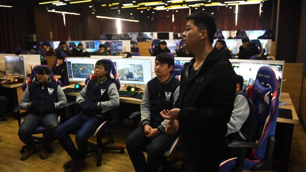 The Chinese College Where Students Learn By Playing Video