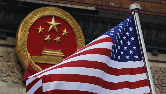 Картинки по запросу Сша и Китай дружат