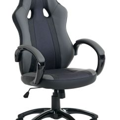 Desk Chair Jysk Plastic Chairs For Toddlers Gaming Aggestrup Grey Black
