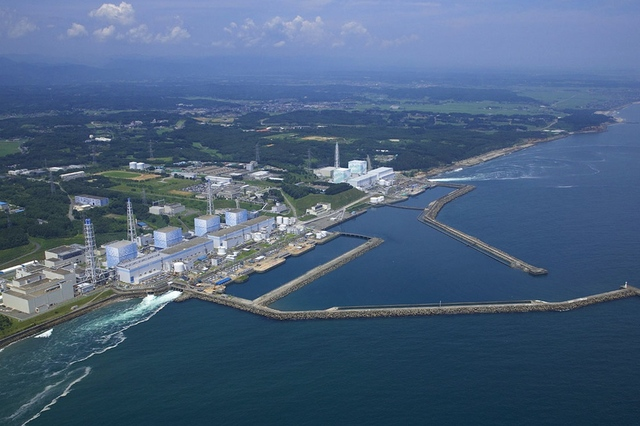 Fukushima Daichi nuclear power plant (Credit: Tokyo Electric Power)