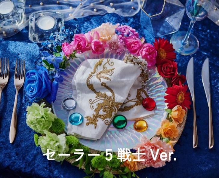 lanzan lujoso paquete bodas inspirado sailor moon 3 - Lanzan lujoso paquete de bodas inspirado en Sailor Moon. Para que los planetas se alineen en tu boda