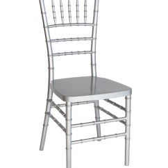 Chiavari Chairs Wholesale Burlap Dining Cheapest Los Angeles Silver Resin Prices Chair Steel Core Free Cushion