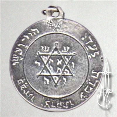 The Second Seal of Jupiter Amulet