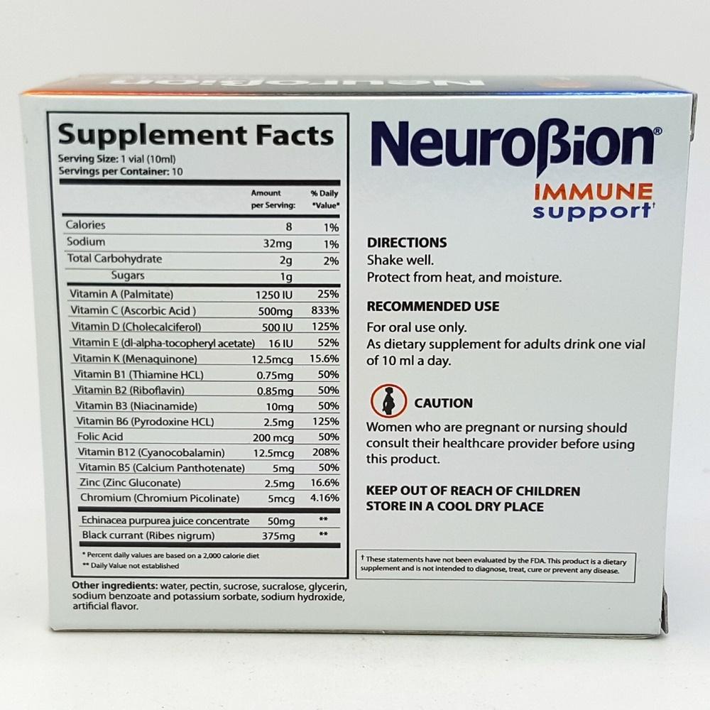 Neurobion Immune Support Liquid Dietary Supplement 10 Vials