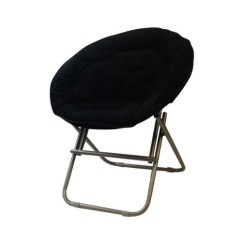 Moon Chairs For Adults Restaurant Supply Comfy Corduroy Chair Black Dorm Seating Accessories