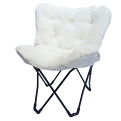 Cheap Dorm Chairs Chair Booster Seat Kmart Overfilled Butterfly - Ultra Plush Polar Bear White