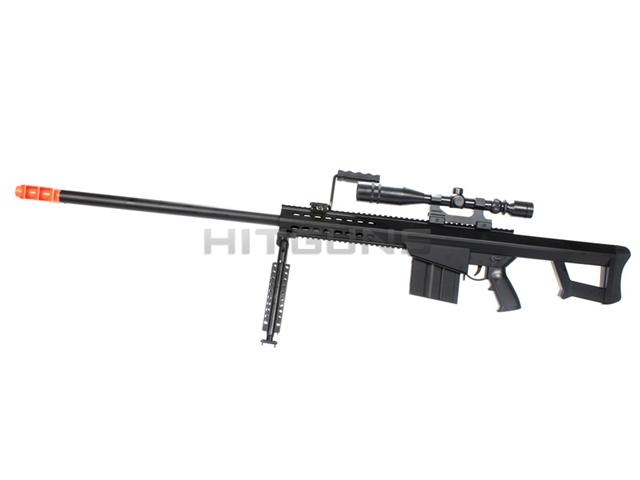 BBTac Airsoft Sniper Rifle .50 cal Airsoft Gun BT-82