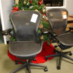 Office Chair Herman Miller Aeron Baby Glider Used Chairs In San Diego But The Popular B