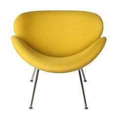 Orange Slice Chair Big And Tall Lawn Chairs Ottoman Yellow The Khazana Home Austin