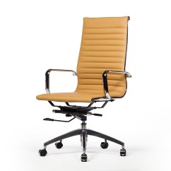 Desk Chair Brown Leather Ergonomic Cervical Support Executive Office In The Khazana Home Austin Larger Photo Email A Friend