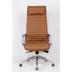 Office Chair High Back Patio Fabric Replacement Fine Mod Imports Ox Leatherette In Light Brown