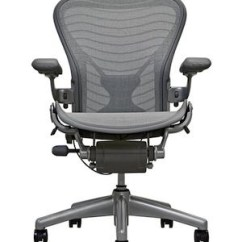 Posturefit Chair Nursery Chairs Ikea Herman Miller Aeron Size B In Gray Wave With