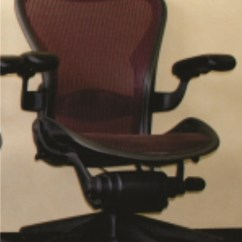 Herman Miller Aeron Chair Size B Reviews Bauhaus Leather Fully Featured In Green Refurbished Loaded With Options Burgundy Larger Photo
