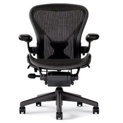 Diffrient Smart Chair Ruched Covers Canada Herman Miller Aeron Size B Fully Featured In Black Refurbished
