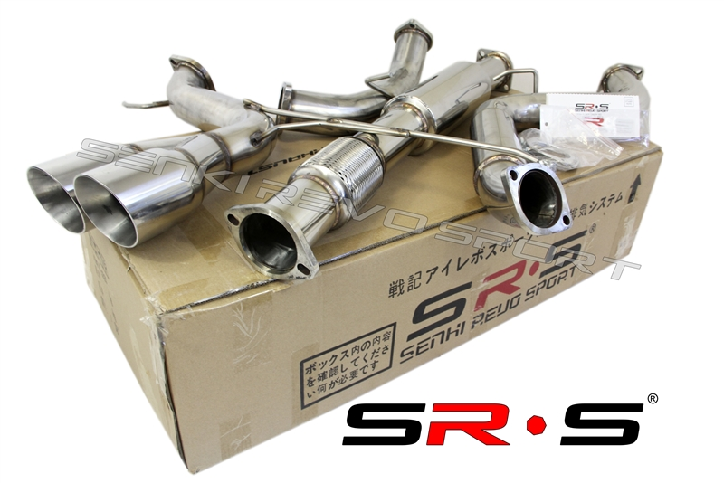 srs 13 17 ford focus st 2 0l turbo 3 catback exhaust system