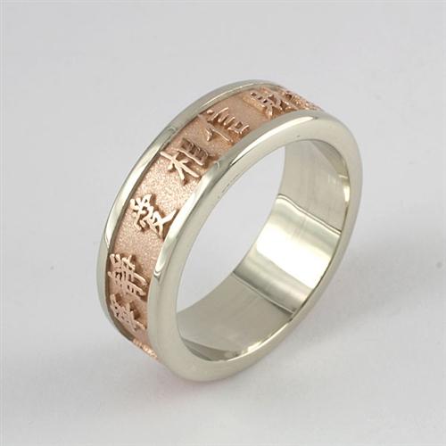 Chinese Wedding Ring  Wedding Ideas