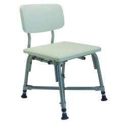Grey Bathroom Safety Shower Tub Bench Chair Selig Lounge Lumex Bariatric Bath Seat 7939a