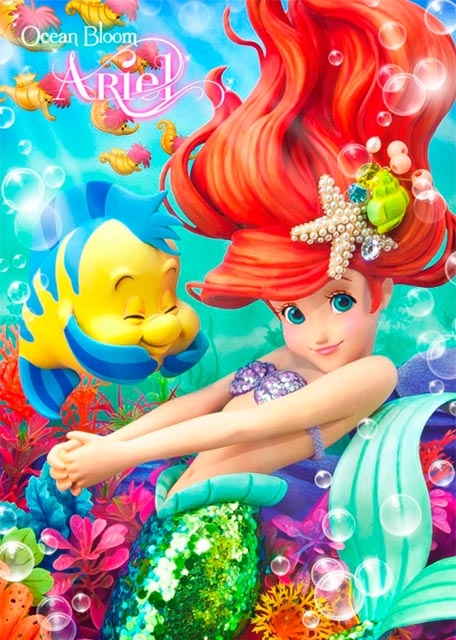 Disney The Little Mermaid Ariel 3D Lenticular Greeting
