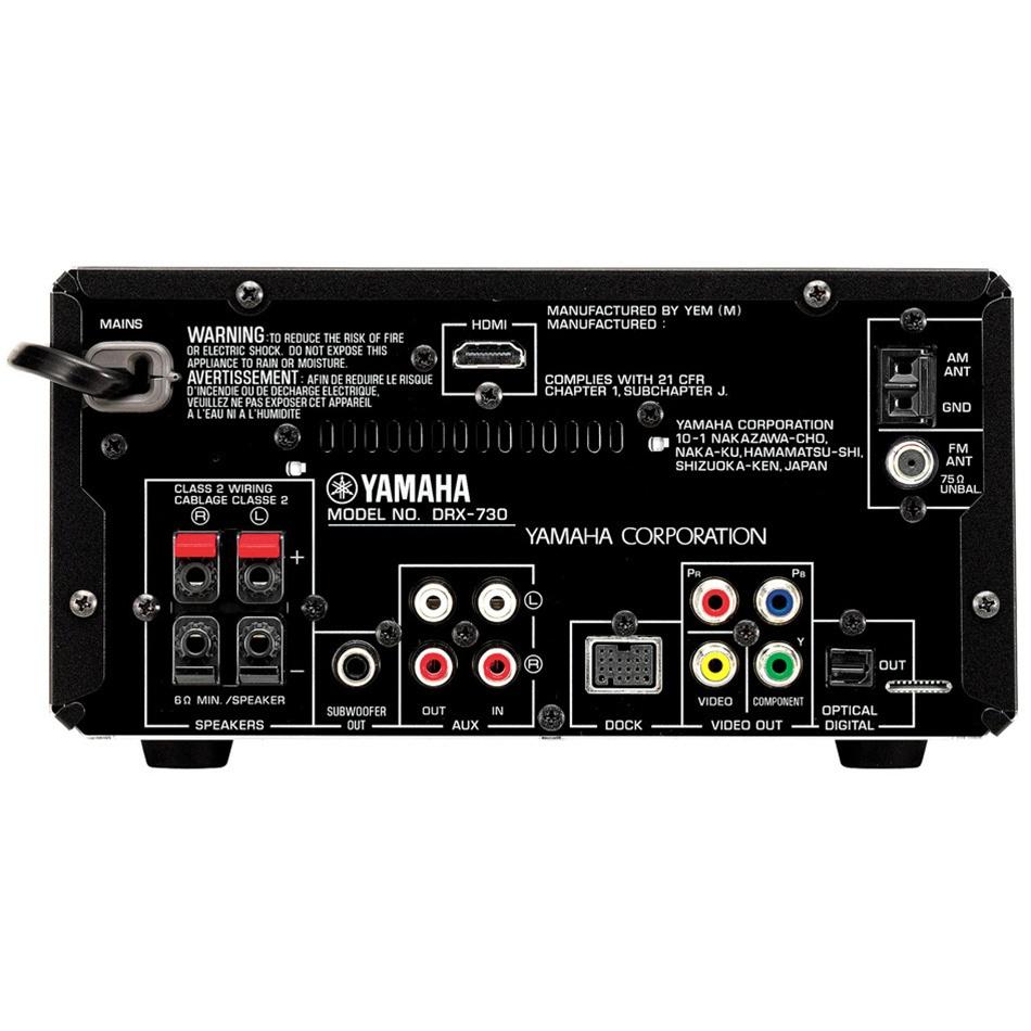 Yamaha DRX730 CDDVD Receiver