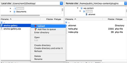 Uploading a WordPress plugin files using FTP