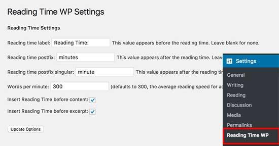 Ρυθμίσεις WP ανάγνωσης χρόνου