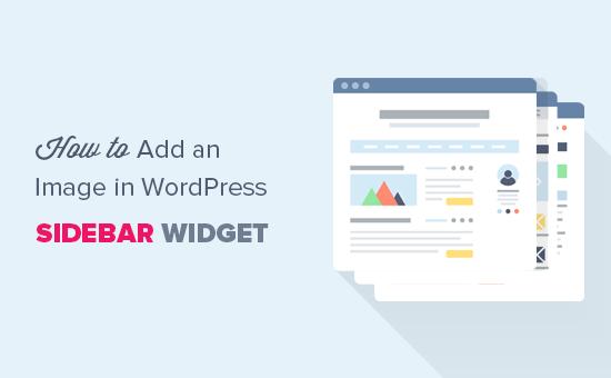 Adding an image in WordPress sidebar widget