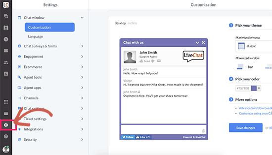 Customize chat window