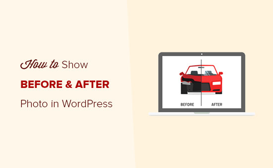 How to show before and after photo in WordPress