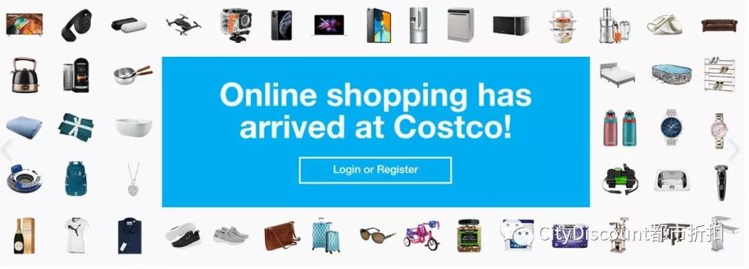 開始網購!【Costco】2月14日至3月1日 優惠目錄 - 澳洲新聞網