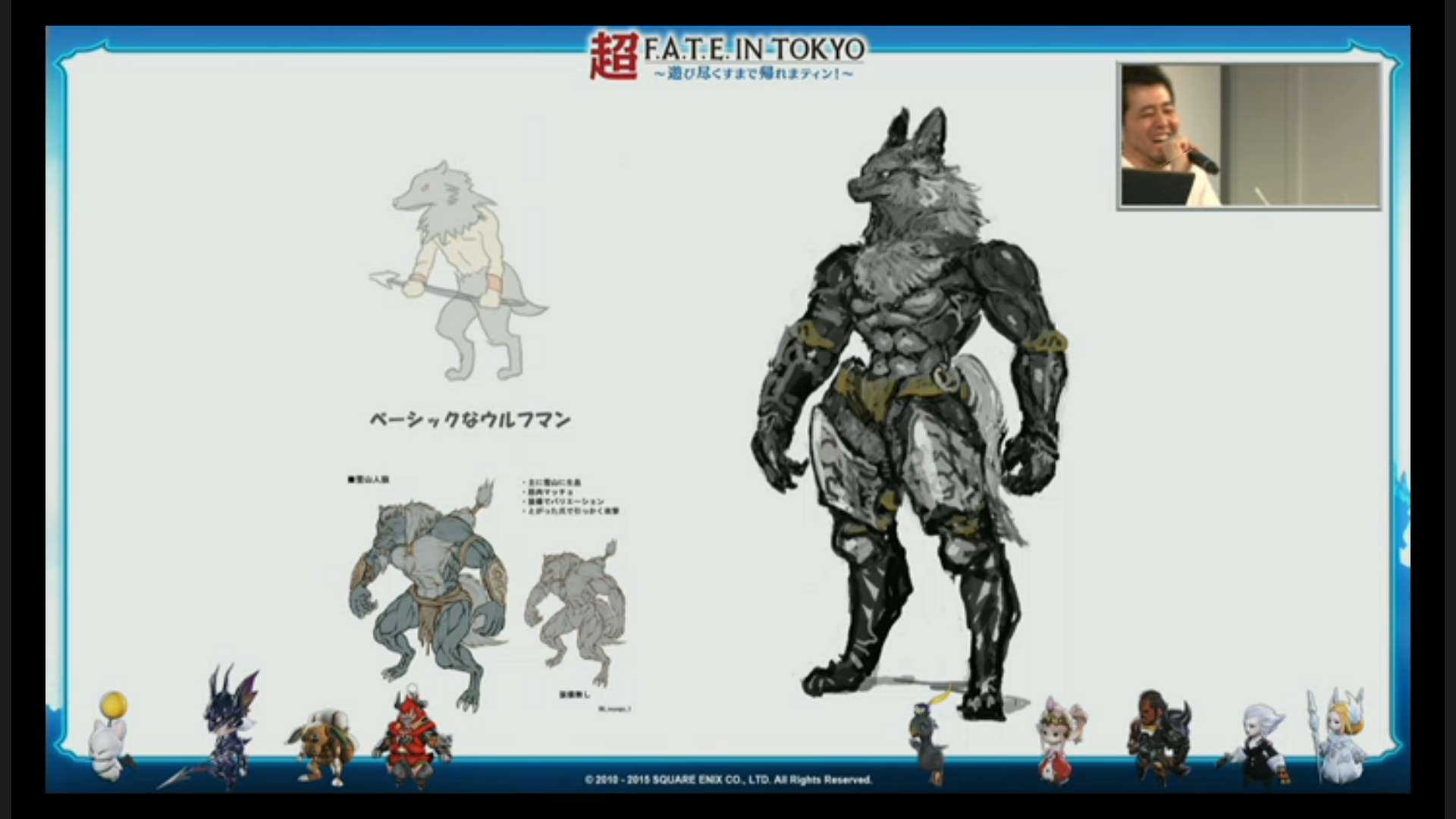 Final Fantasy XIVs New Race Check Out The Sexy And Monstrous Evolution From Viera To Au Ra NSFW
