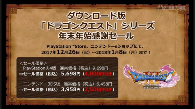 Square Enix Still Silent on Dragon Quest XI for Nintendo Switch; Launches Massive Sale in Japan