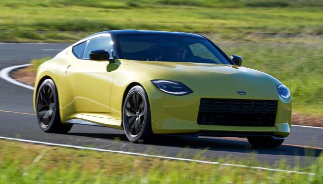 Nissan has unveiled the new Z