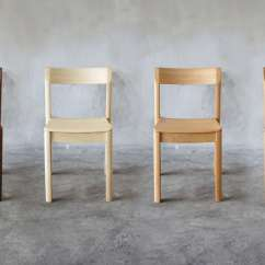 Stool Chair Hong Kong Stairway Lifts Reviews Five Statement Chairs For The Home Post