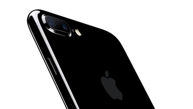 Новый iPhone 7. Архивное