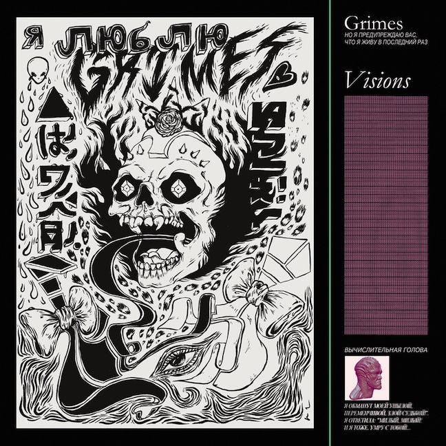 grimes visions