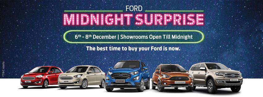 Ford India Announces Midnight Suprise Sale-Telugu Business News-12/06
