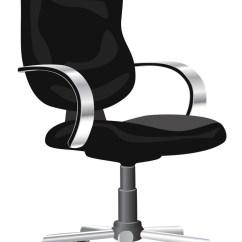Office Chair Vector Repair Seat Webbing Royalty Free Image Vectorstock
