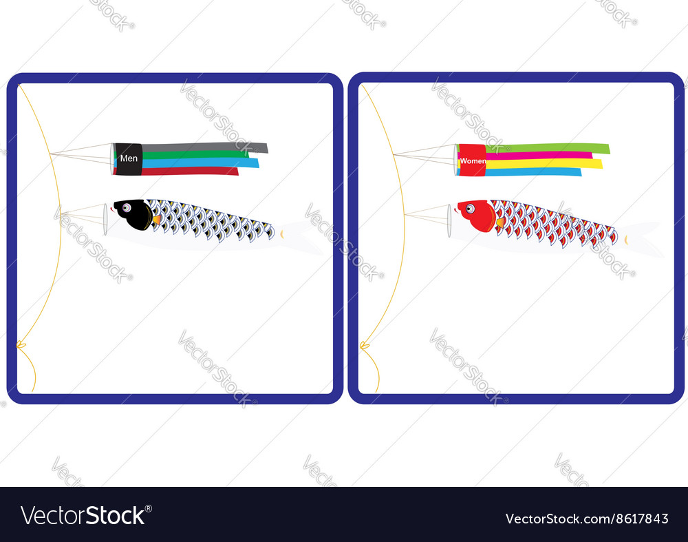 medium resolution of japanese koi fish flag for toilet sign vector image