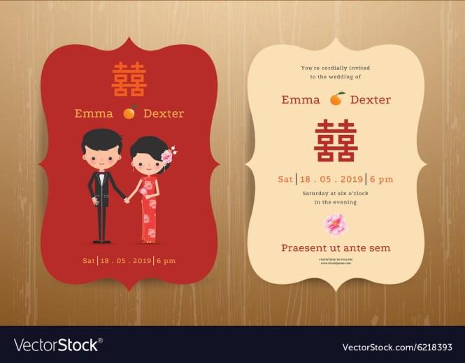Wedding Invitation Card Chinese Cartoon